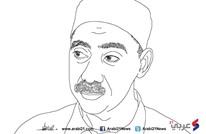 إشكالية الحاكمية في الفكر السياسي الإسلامي المعاصر