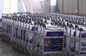 طائرات بلا مسافرين في مطار صنعاء الدولي