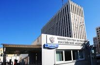 """القضاء الروسي يصنف مركز استطلاعات للرأي """"عميلا للخارج"""""""