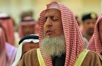 مفتي السعودية يطالب بإعادة النظر في رسوم العمالة الوافدة