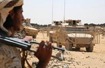 مقتل 10 من قوات يمنية تدعمها الإمارات بمعارك مع القاعدة