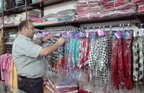 البضائع التركية تنافس الصينية في الضفة الغربية