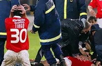حكم إسباني ينقذ لاعبا من الموت.. كيف ذلك؟