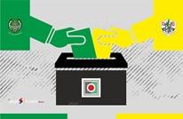 ما خيارات حماس وفتح لإدارة المجالس المحلية حتى الانتخابات؟