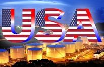 عدد حفارات النفط الأمريكية يقفز لأعلى مستوى في 3 سنوات