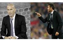 غريب.. مدرب برشلونة يتعاطف مع ريال مدريد.. كيف ذلك؟