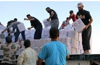 لماذا أوقفت جمعيات إغاثة تعاونها مع الأمم المتحدة بسوريا؟