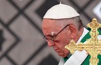 بابا الفاتيكان يخضع لفحص الإصابة بفيروس كورونا