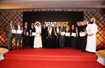 مراكش تستعد لاحتضان جائزة أفضل العرب