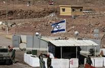 هآرتس: مصر على علم مسبق بتدمير إسرائيل لنفق كرم أبو سالم