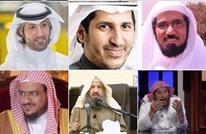 """""""العدل والإحسان"""" تدعو السعودية لإطلاق سراح العلماء والدعاة"""