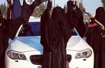 """""""ميدل إيست آي"""" تنشر شهادات زوجات مقاتلين بتنظيم الدولة"""