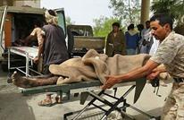 مقتل نحو أربعين شخصا في أول أيام عيد الأضحى باليمن