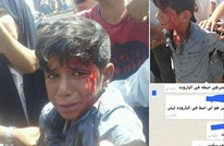 الأمن يعتقل أردنيا نشر صورة لطفل اعتدى عليه حرس الملكة