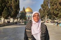 الاحتلال يتراجع عن إطلاق سراح المقدسية خديجة خويص