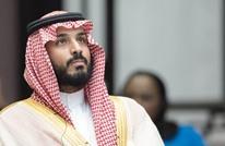 """منظمات حقوقية تندد بـ""""حملة الاعتقالات"""" في عهد ابن سلمان"""
