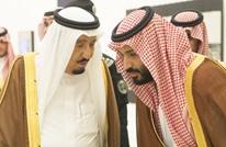 الأمن السعودي يسقط طائرة لاسلكية قرب قصر الملك (شاهد)