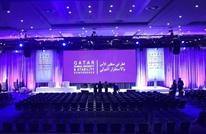 """""""عربي21"""" بمؤتمر المعارضة القطرية بلندن.. قطريان فقط (شاهد)"""