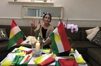 شاعرة أمازيغية تدعم الأكراد وتدعو لقتل عرب المغرب (شاهد)