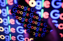 """هذه هي الأسئلة الـ10 الأكثر تكرارا على """"غوغل"""" خلال 13 عاما"""