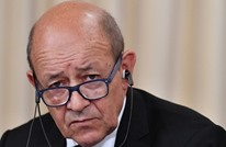 وزير خارجية فرنسا يزور الجزائر.. ويوجه نداء لدول جوار ليبيا