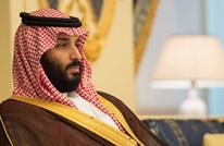 محمد بن سلمان يطلق مبادرة اقتصادية جديدة.. تفاصيل