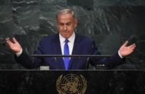 """هآرتس : خطاب نتنياهو """"انتخابي"""" دافع فيه عن نفسه"""