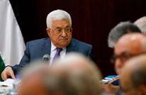 استطلاع: ثلثا الفلسطينيين يريدون استقالة الرئيس عباس