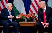 منظمة التحرير تنفي وجود اتصالات مع واشنطن بوساطة سعودية