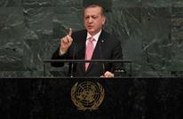 النقد الدولي: لا دلائل على أن تركيا تدرس طلب مساعدة مالية
