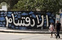 إبقاء الانفصال بين غزة والضفة قرار استراتيجي في إسرائيل