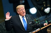 صحيفة: ترامب سيتخذ قرارا من شأنه تقويض الاتفاق مع إيران