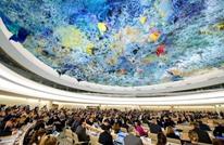 الأمم المتحدة تنتخب قطر مجددا بعضوية مجلس حقوق الإنسان