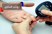 وشم يغنيك عن قياس مستوى السكري دوريا .. تعرف عليه؟