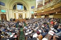 نواب ببرلمان السيسي يسعون لإلغاء عقوبة ازدراء الأديان