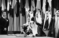 نيويورك تايمز: كيف وصل يودا حرب النجوم للمقررات السعودية؟
