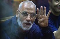 حكم جديد بالسجن المؤبد على محمد بديع وقيادات إخوانية