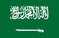 العاهل السعودي يأمر بإعداد قانون لمكافحة التحرش