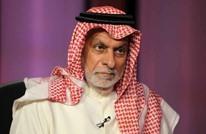 """حكم باسم أمير الكويت ببراءة النفيسي من """"الإساءة للإمارات"""""""