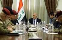 العراق يرفض إجراء محادثات مع كردستان بشأن نتيجة استفتاء