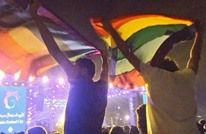 حركة ثورية بمصر تثير جدلا بسبب المثليين.. بماذا وصفتهم؟