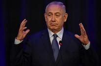نتنياهو: نتواصل مع دول عدة للاعتراف بالقدس عاصمة لإسرائيل