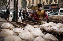 صحف مصرية تلجأ للسخرية للتعليق على تدهور الاقتصاد؟ (صور)
