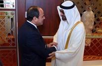 ضابط إماراتي يتعهد للسيسي بحماية مصر (شاهد)