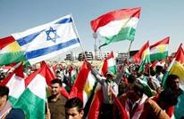 لهذه الأسباب تتقرب وتدعم إسرائيل انفصال الأكراد