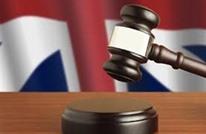 محكمة بريطانية تدين ناشطا حقوقيا بالإرهاب.. تعرف على السبب