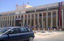 تشكيل لجنة تقصي حقائق باليمن حول الاتهامات للبنك المركزي
