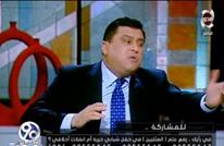"""إعلامي مصري يطرد ضيفه بسبب """"المثليين"""" (فيديو)"""