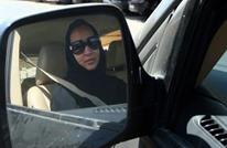 ناشطة سعودية: السماح للمرأة بقيادة السيارة ليست نهاية القصة