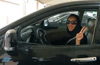 قيادة المرأة للسيارة بالسعودية..كيف أصبح الحرام حلالا؟ (شاهد)